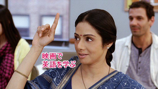 english-vinglish-j-boxoffice-million_00_060915_110849_AM